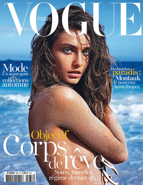 Magazine VOGUE all issues: read online, download pdf free