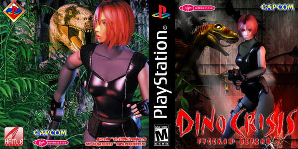 ���� �� ������� Sony PlayStation (PSone). ����� 2. ����, ����� ���, �����, dino crisis, Silent hill, parasite eve, ����������