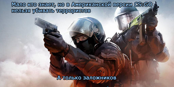 Global strike global offensive cs go рулетка симулятор