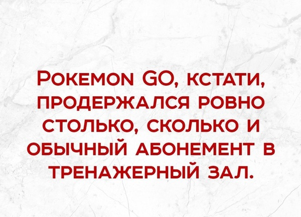 Pokemon Go �������� �������