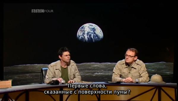 Про полет на луну Quite Interesting, Rich Hall