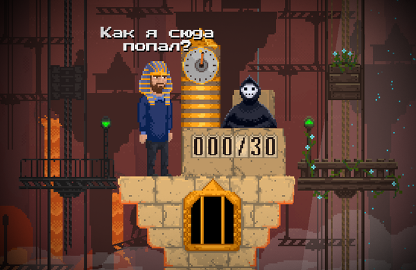 PEACE DEATH and KOSI SUKA peacedeath, indie, ����, gamedev, steam, �������, ����������
