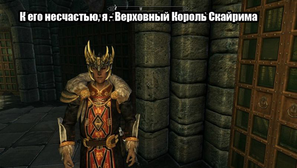 The Return of the High King of Skyrim: Part 2 ����������, ����, skyrim