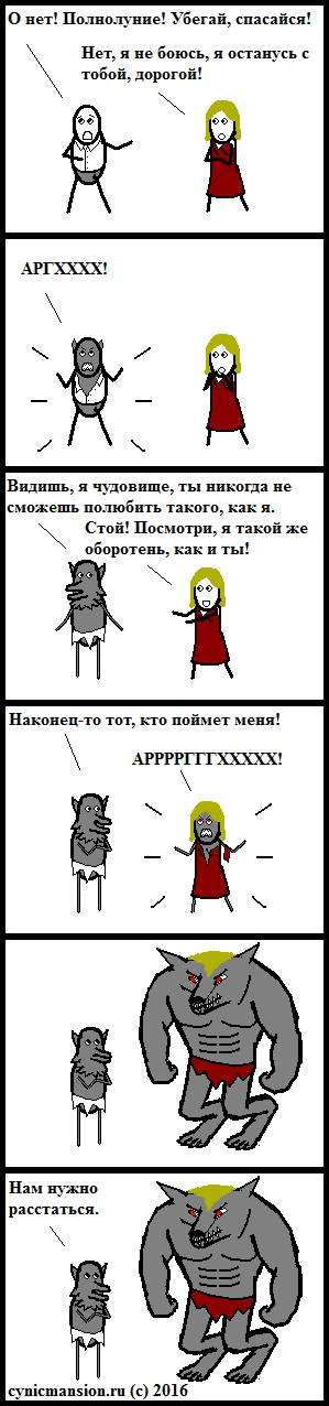http://cs8.pikabu.ru/post_img/2016/12/08/12/1481229047118898201.png