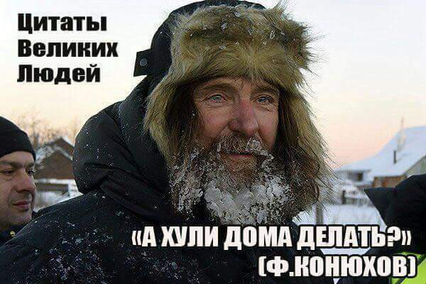 http://cs8.pikabu.ru/post_img/2016/12/17/7/1481971947113593950.jpg