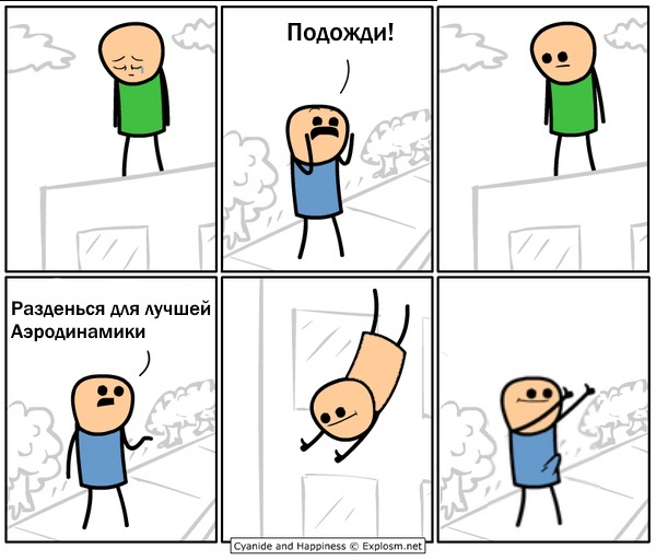 Cyanide and Happiness Cyanide and Happiness, Комиксы, неофициальный