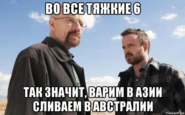 В Австралии изъяли 903кг. метамфенамина метамфетамин, лёд, наркотики, Breaking bad