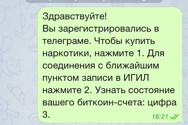 Здравствуйте, вы зарегистрировались в телеграме. telegram, Breaking bad