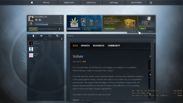 Cs go non steam has stopped working counter strike global offensive qartulad