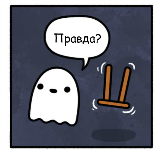 http://cs8.pikabu.ru/post_img/2017/07/05/6/1499246405179569133.png