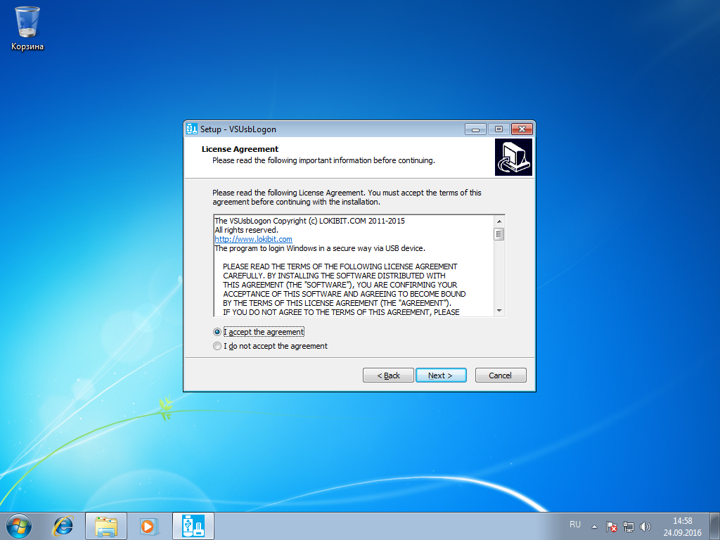 how to get admin rights on windows 7
