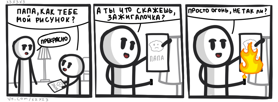 http://cs8.pikabu.ru/post_img/big/2017/05/13/11/1494698998189030498.png