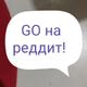 Аватар пользователя imaginationman