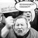 Аватар пользователя Vzayatz1