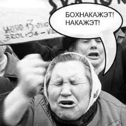 Vzayatz1