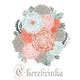 Аватар пользователя Cherebrinka
