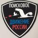 Аватар пользователя volandik