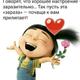 Аватар пользователя Helendoc