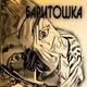Аватар пользователя laletin
