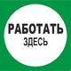 Аватар пользователя lbsplum