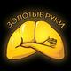Аватар пользователя Zverugad