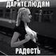 Аватар пользователя Neurooooon