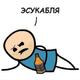 Аватар пользователя XardasGod