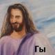 Аватар пользователя FishGod