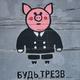 Аватар пользователя user182