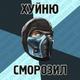 Аватар пользователя EugenePro