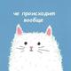 Аватар пользователя AnnaMor