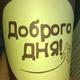 Аватар пользователя kapnmoscow