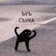 Аватар пользователя Totykomo