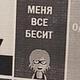 Аватар пользователя messilka