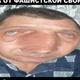Аватар пользователя adrianv228