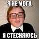 Аватар пользователя Vasya50