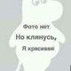 Аватар пользователя DarikMed