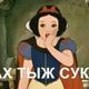 Аватар пользователя anilka