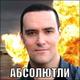 Аватар пользователя DavisXXX