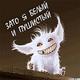 Аватар пользователя Fada1101