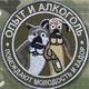 Аватар пользователя Alteratio