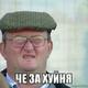Аватар пользователя junk163