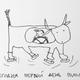 Аватар пользователя carrynosauce