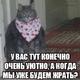 Аватар пользователя Josik