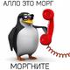 Аватар пользователя ydnq