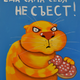 Аватар пользователя pr0grammist