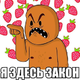 Аватар пользователя gibiskus