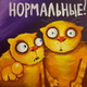 Аватар пользователя inok1123