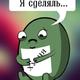 Аватар пользователя demon596