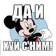 Аватар пользователя megaanatoli4
